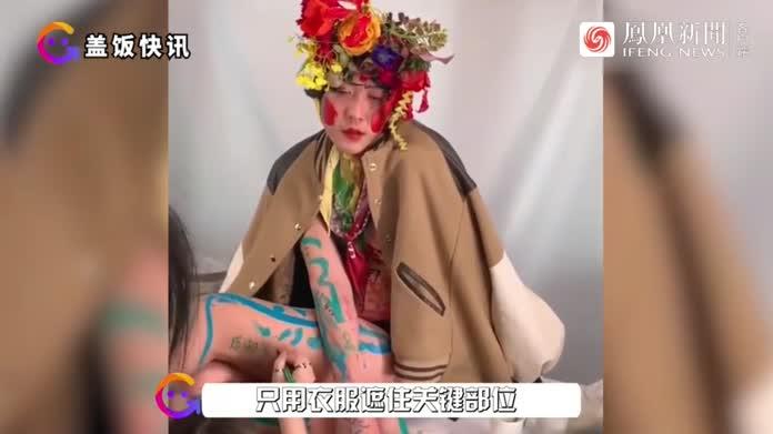 姜思达再惹争议?衣不蔽体让粉丝全身彩绘,眼神涣散状态堪忧