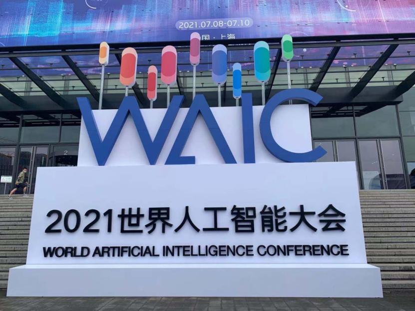 董明珠:人工智能与传统制造业融合,才能迈向真正的数字化时代