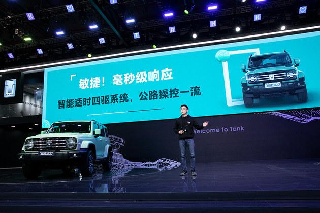 全新坦克300城市版上海车展首发亮相