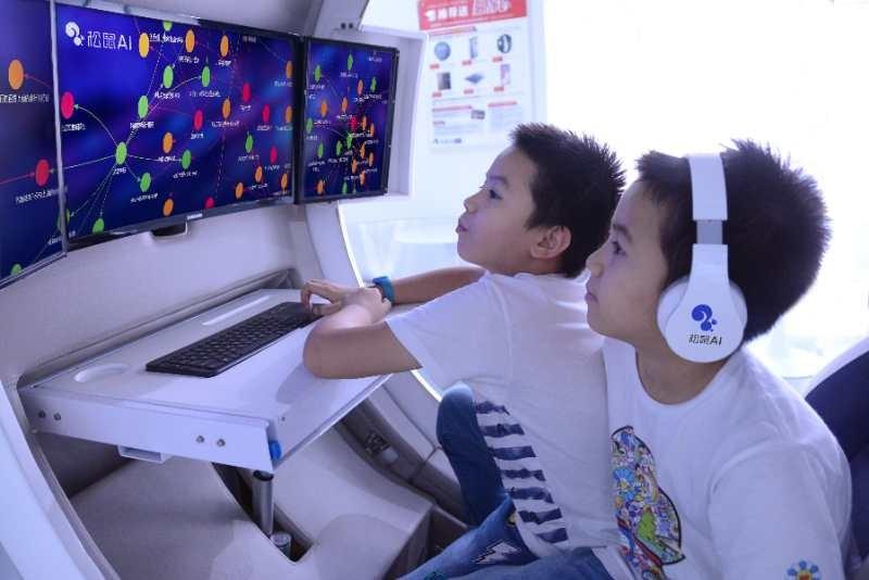 栗浩洋:人工智能教育,孩子的特级老师