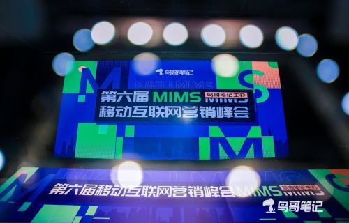 《万洲金业荣获2020金鸣奖「最具潜力APP」》