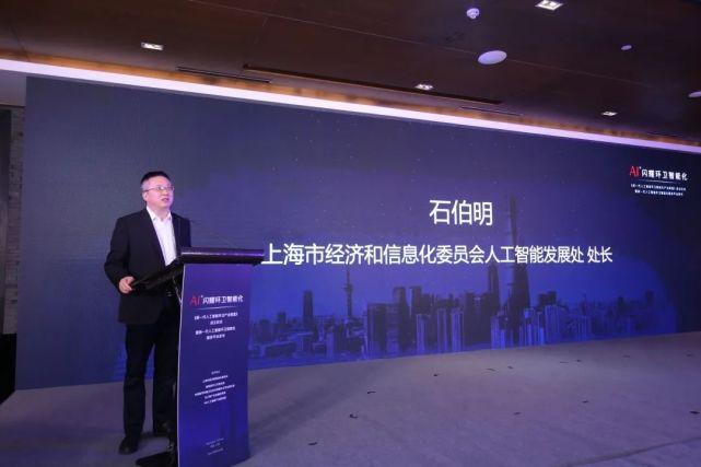 重磅·深兰科技 全国首个人工智能环卫智能化产业联盟