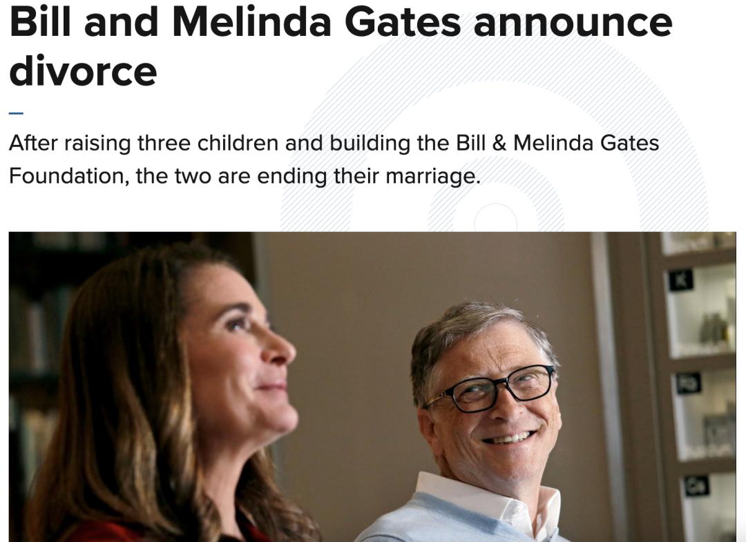 比尔·盖茨宣布离婚!5个首富离了4个