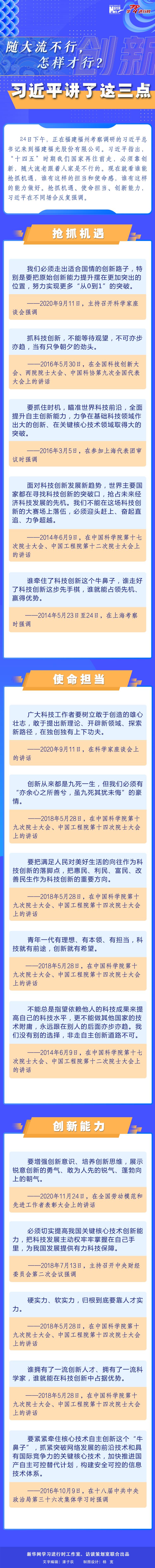 刘涛情史_广州杀人案_我在天堂等你演员表