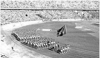 第一届全运会开幕