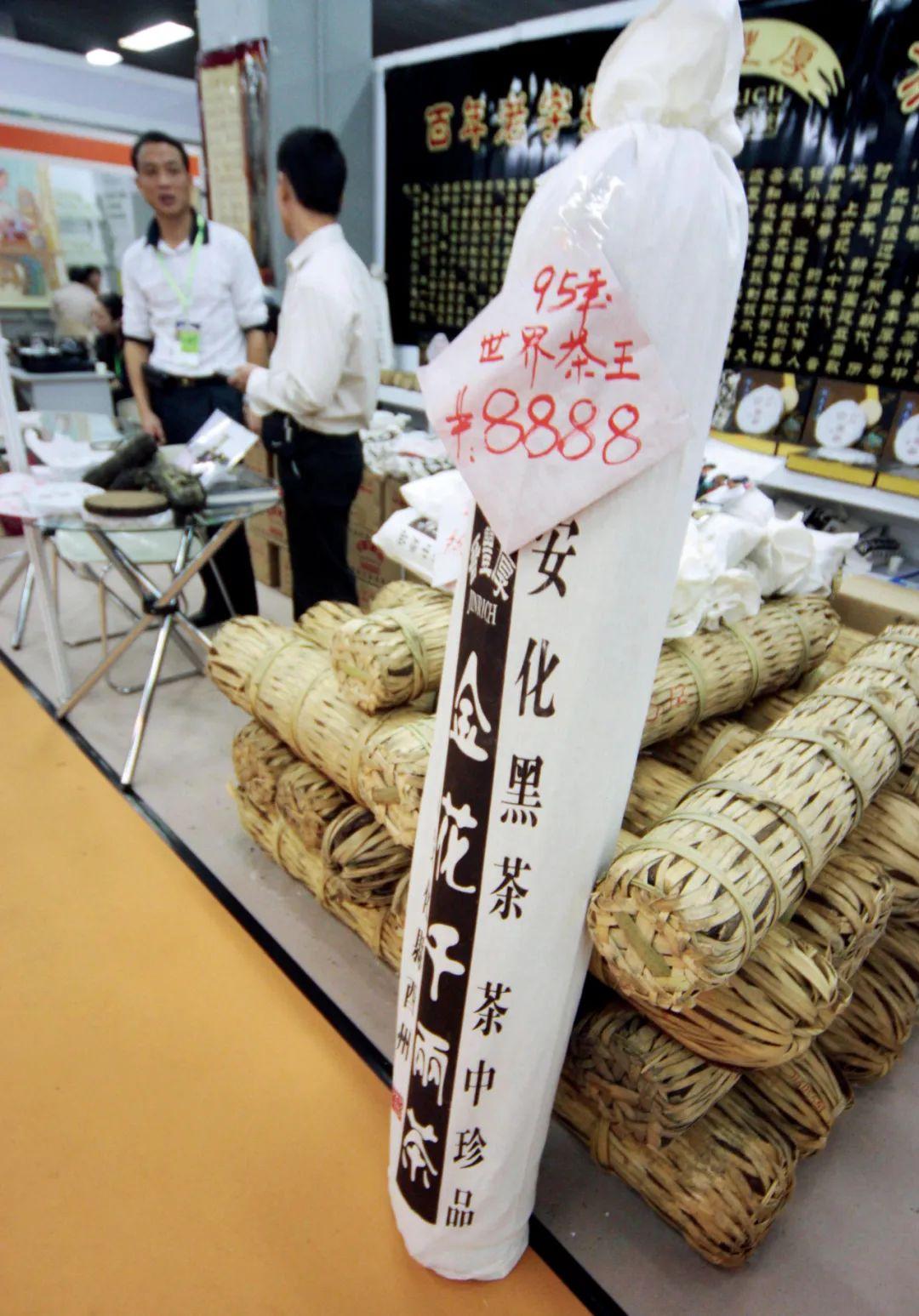 (资料图片)茶叶博览会上展出的黑茶展品。图/视觉中国
