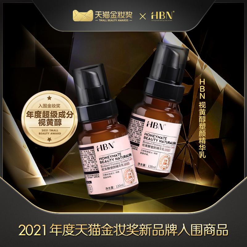 国货强势崛起,功效护肤品牌HBN如何凭借口碑异军突起?