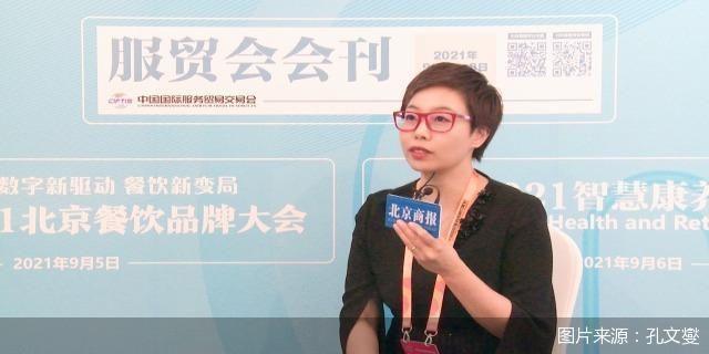 服贸观止|明略科技集团高级副总裁刘静:大数据和人工智能加持 提供智慧营销解决方案