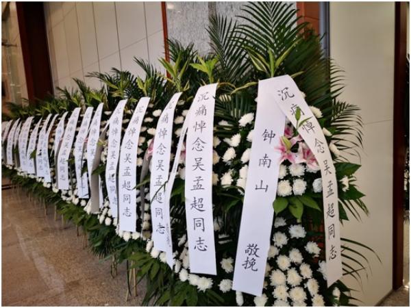 吴孟超院士遗体告别仪式今天上午在上海举行,民众冒雨前来送别插图(1)