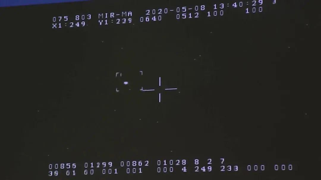 光学设备跟踪新飞船返回舱再入过程