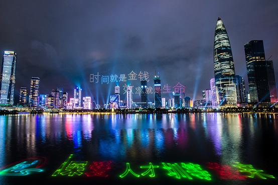 2020年8月26日,在深圳市南山区人才公园举办的无人机灯光秀。图 新华社