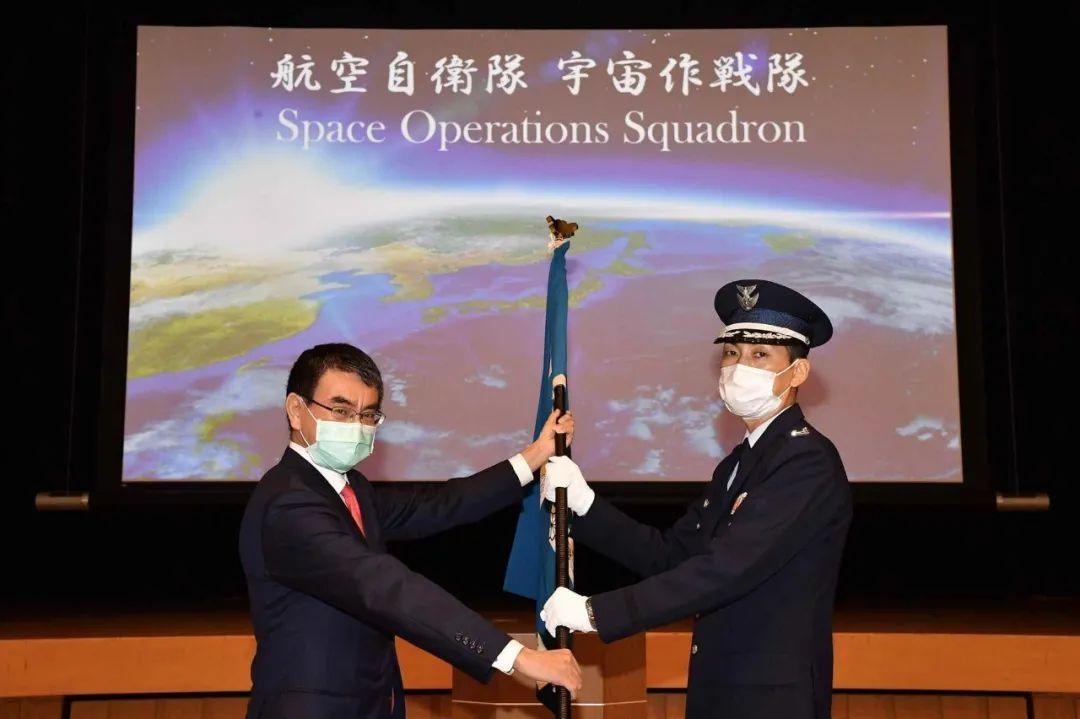 """▲ 2020年5月,日本航空自卫队首支太空部队""""宇宙作战队""""成立。图为日本防卫大臣河野太郎向宇宙作战队授予军旗。"""