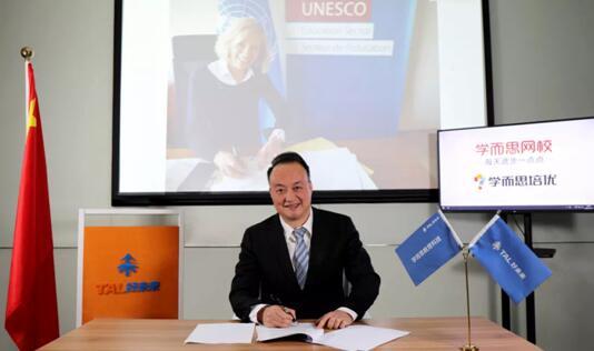 今年12月初,贾尼尼和好未来集团执行总裁万怡挺签署合作协议