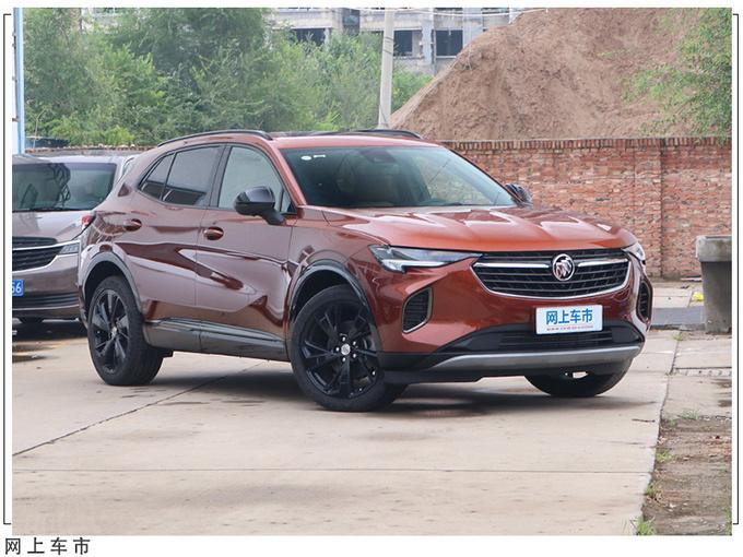 2020年下半年重磅SUV新车盘点这五款车值得拥有-图4