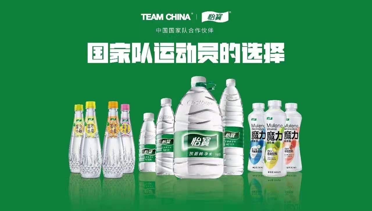 华润怡宝CEO张伟通:TEAM CHINA将赋予怡宝品牌更丰富的体育内涵
