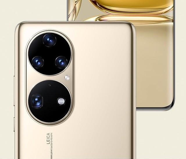 不支持5G的华为P50 还能不能和iPhone 13一战?
