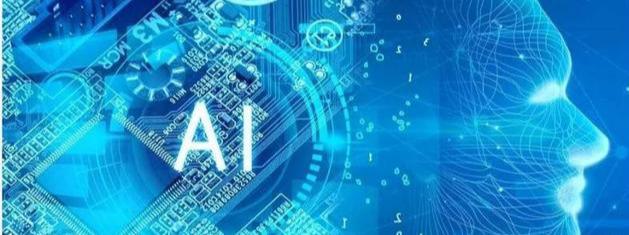 人工智能对人类的意义是什么?