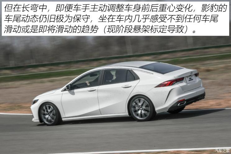 广汽乘用车 影豹 2021款 基本型