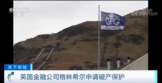 孙正义再遭重挫,投资的公司破产:95亿打水漂