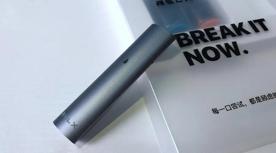 这家电子烟企业,3年花了6000万来回报社会