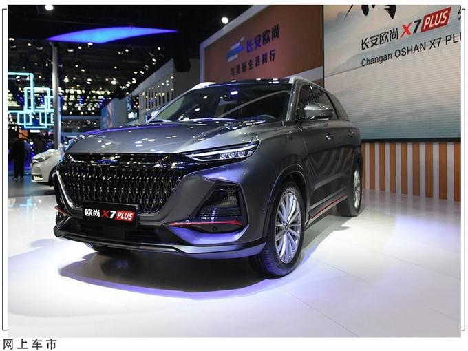 2020年下半年重磅SUV新车盘点这五款车值得拥有-图10
