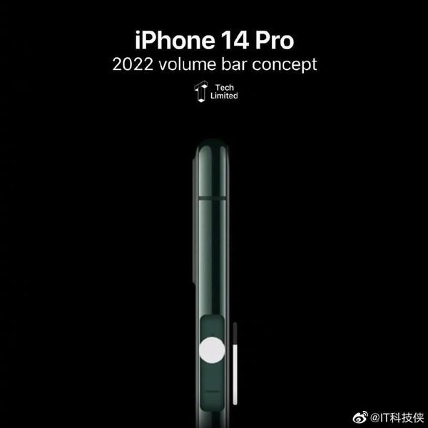 苹果也向华为借鉴!iPhone 14 Pro渲染图曝光:有望取消实体音量键