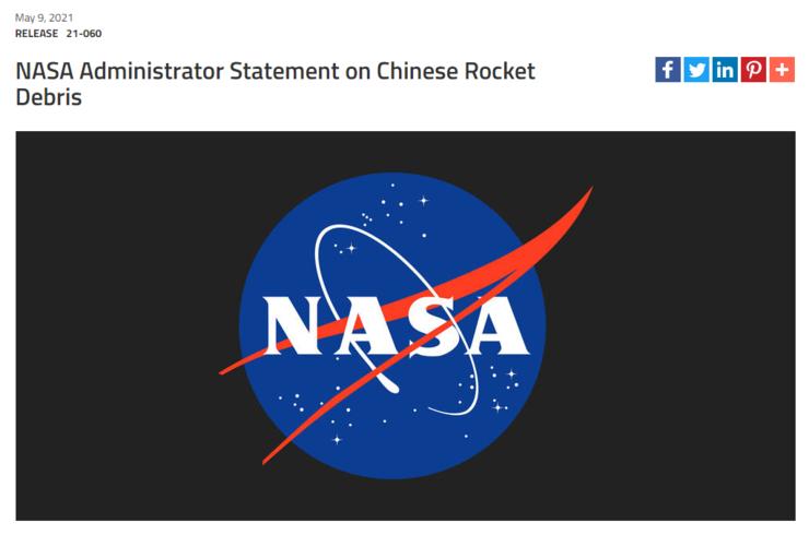 之后中国载人航天工程官方网站发布公告:
