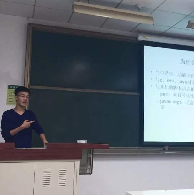 图 | 梁瑛平的讲课视频