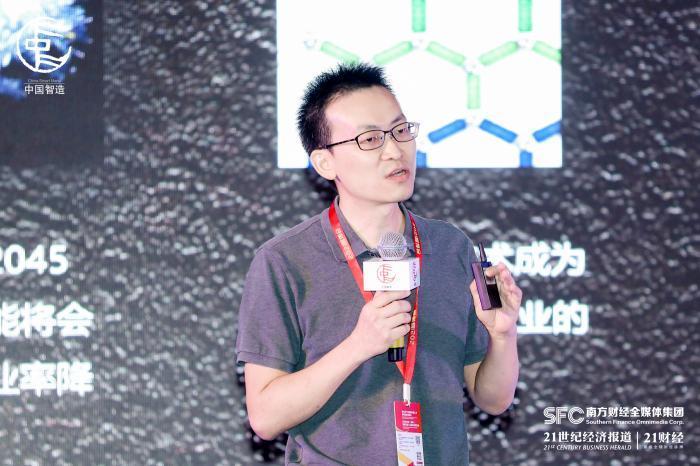 """科大讯飞周国华:人工智能将像""""水和电""""一样进入工业领域"""