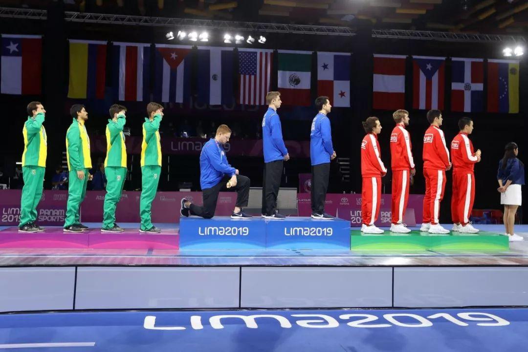 2019年泛美运动会男花团体颁奖式