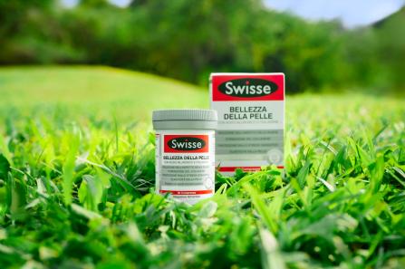 Swisse斯维诗颠覆理念激活全民需求,立营养健康产业新标杆 swisse怎么读