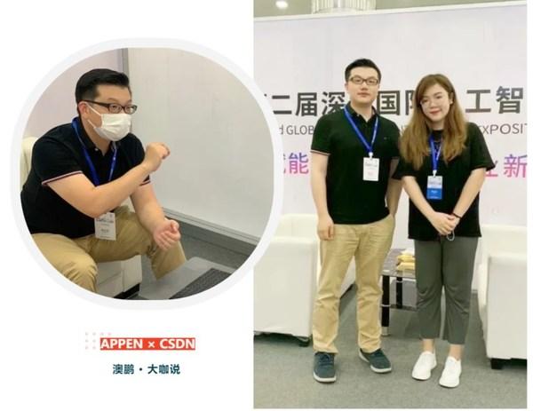 澳鹏Appen蒋孟杰:人工智能数据标注与训练,是决定智能时代的第一步
