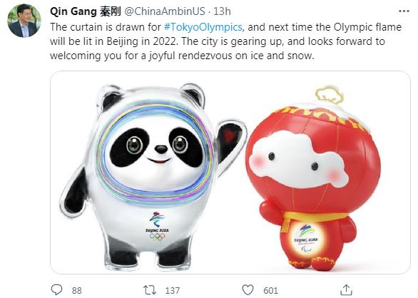 6 秦大使北京冬奥会推特截图
