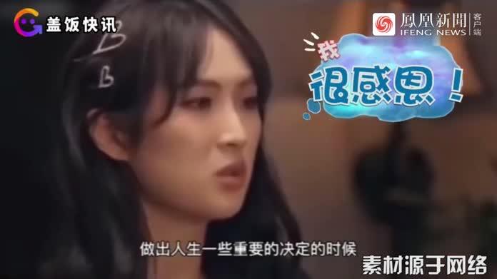 """华为公主姚安娜跳舞被吐槽""""像在做法"""",15岁曾获芭蕾舞最高等级"""
