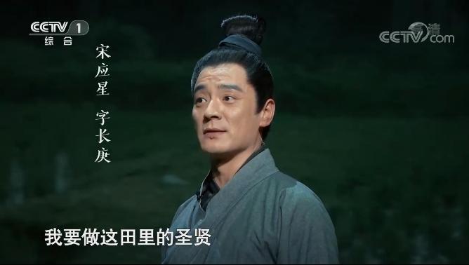 图片来源:《典籍里的中国》视频截图