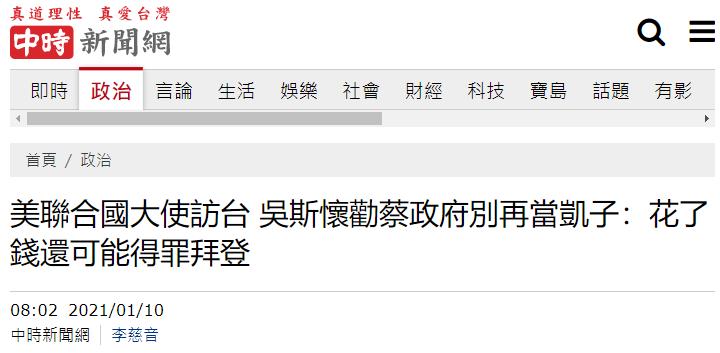 北京刘琪_百度指数_顺流而下