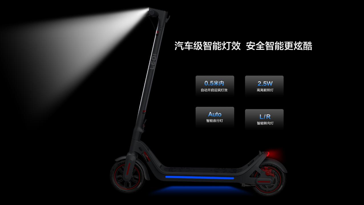 九号科技劲敌,华为智选•乐骑智能电动滑板车正式亮相华为商城
