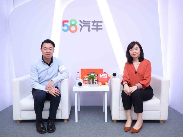 2021上海车展:专访几何汽车销售公司用户发展中心总监 范丽丽