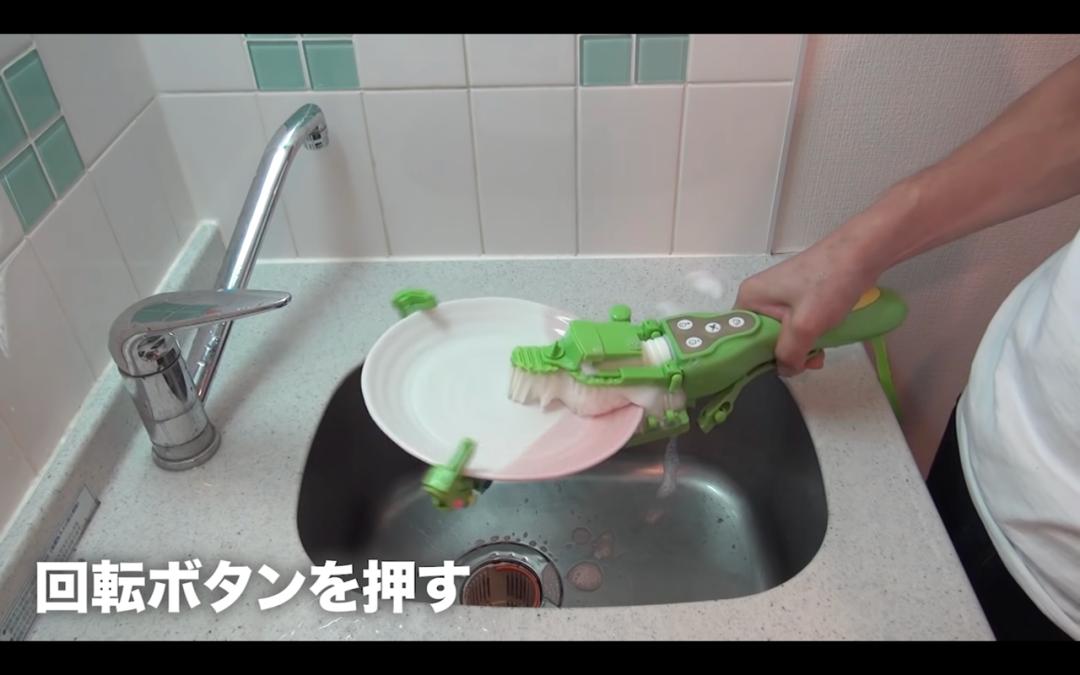 △不用动手的傻瓜式手持洗碗机 / youtube视频截图