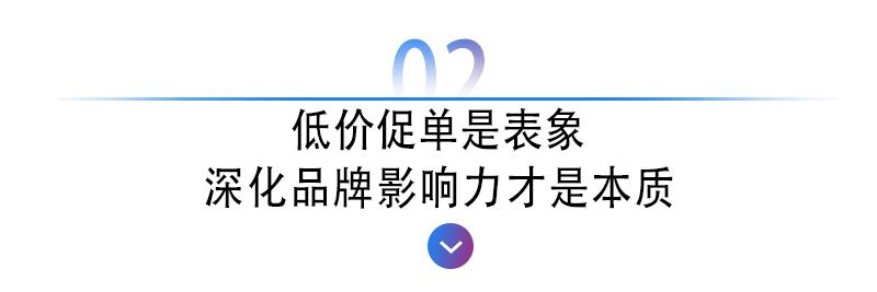 柳燕说营销直播带货何谓顾此不失彼-图5