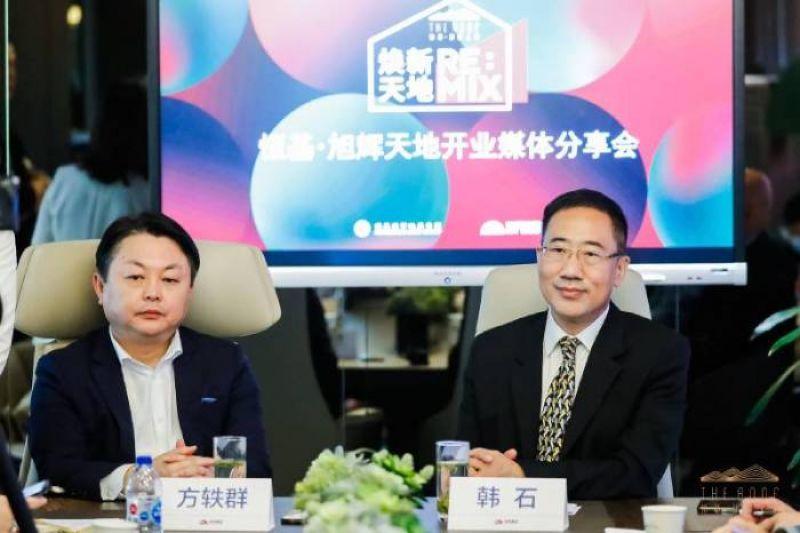 2023年将新增50座商业综合体 旭辉计划商业租金收入年增50%