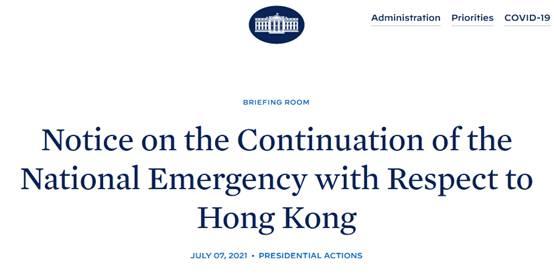 再次无理干涉中国内政!拜登宣称延长所谓涉港紧急状态一年