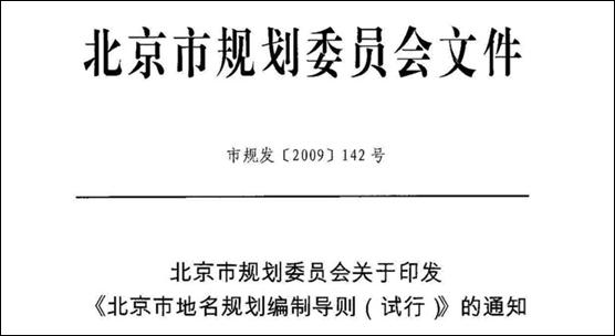 这可能是全中国最讨厌地铁的大学 健康 第11张