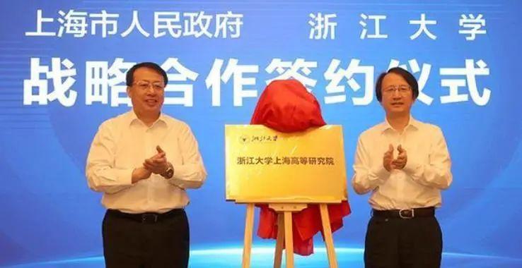 浙大上海高等研究院亮相!瞄准人工智能,计算机学科远超交大复旦