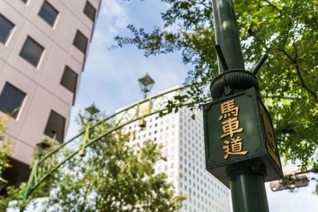 横滨马车道
