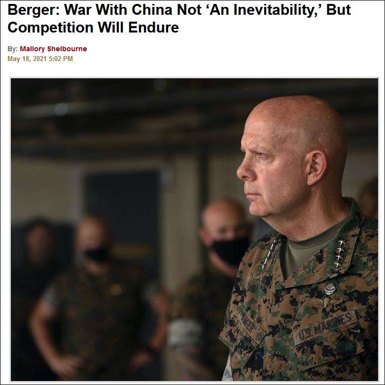 2021欧洲杯决赛:美海军陆战队司令:中美战争并非不可避免 阻挠大陆攻台已过时