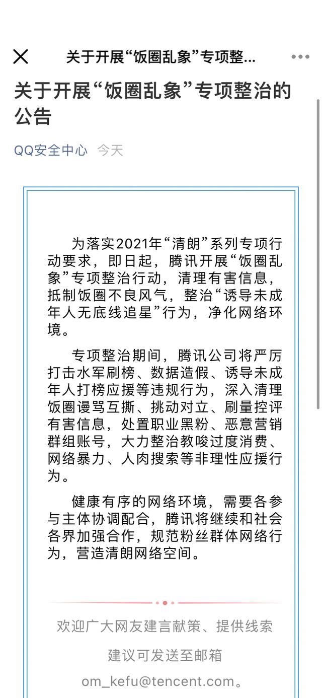 http://www.umeiwen.com/kejika/2883322.html