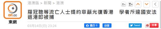 炸速冻汤圆不爆的做法_台州亚洲天堂_浮沉分集剧情介绍