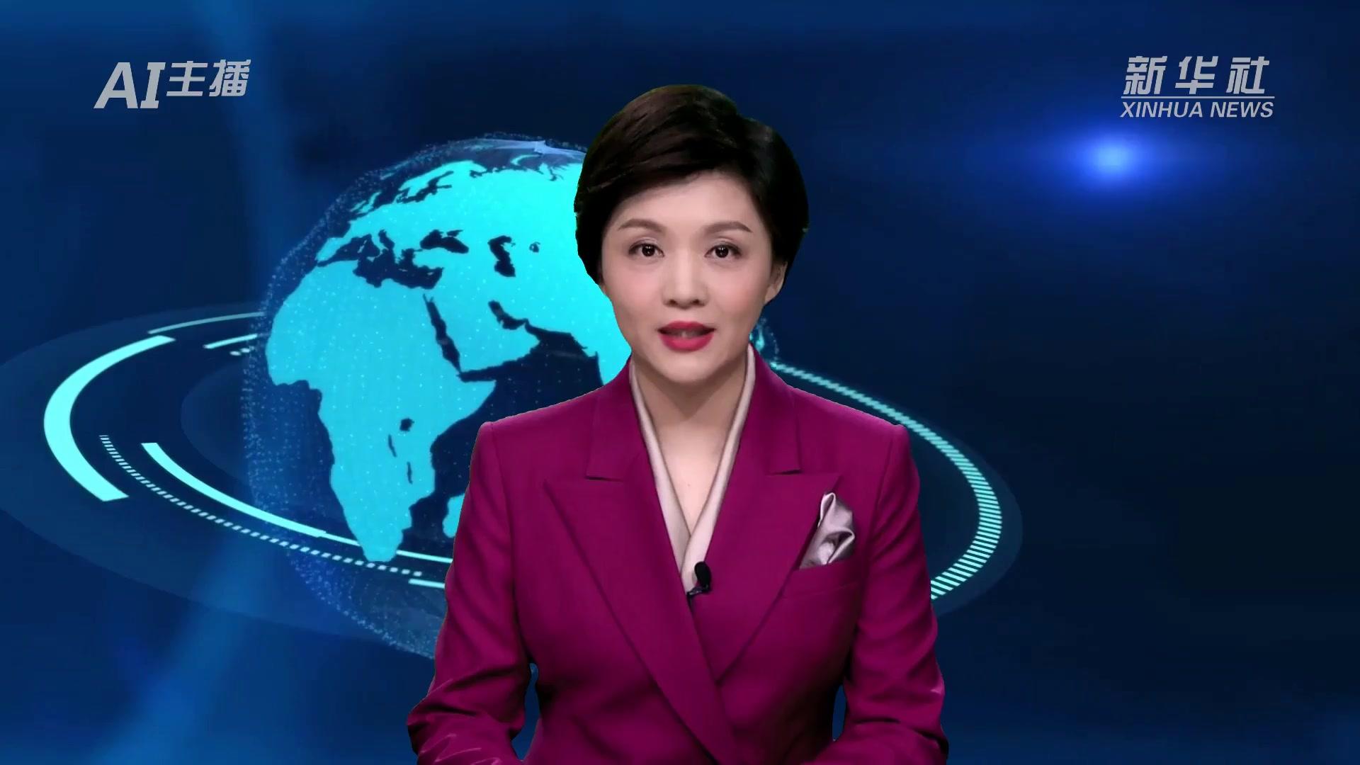 AI合成主播|中国通过世界粮食计划署向埃塞俄比亚提供援助