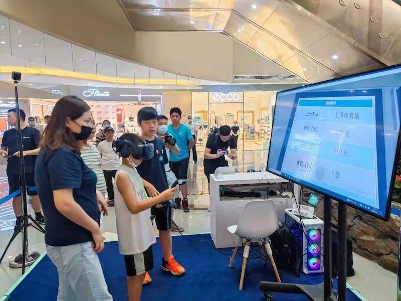 2021世界人工智能大会探营:AI智慧商街,生活新体验